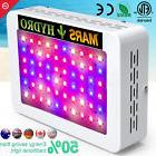 Mars 300W LED Grow Light Hydro Full Spectrum Hydroponic Indo